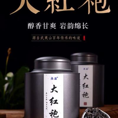 大红袍茶叶 武夷岩茶特级正岩茶250g×2罐礼盒装 散罐装包邮 正宗