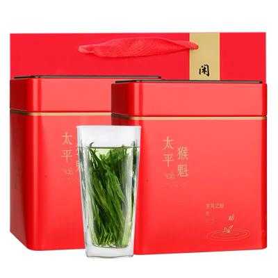 太平猴魁2020年新茶预售绿茶叶安徽猴魁茶叶非特级250g礼盒散罐装