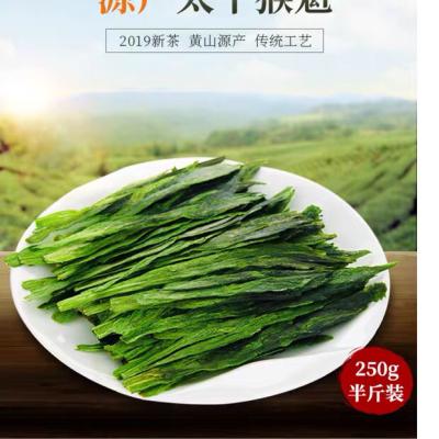太平猴魁2020年新茶预售春茶1915茶特级绿茶猴魁茶叶灌装礼盒250