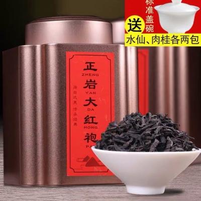 正岩大红袍茶叶特级正宗500g 武夷山岩茶浓香型水仙肉桂茶礼盒装