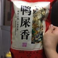 凤凰单丛 鸭屎香茶头 质量好 一斤19元包邮 第二斤半价 香 浓