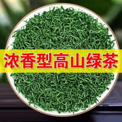 【500克】2020新茶茶叶绿茶高山云雾绿茶耐泡春茶浙江绿茶浓香型