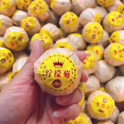 柠檬菊装有精选果茶 一粒一杯冲泡方便 减肥首选500克一袋(偏远加邮费