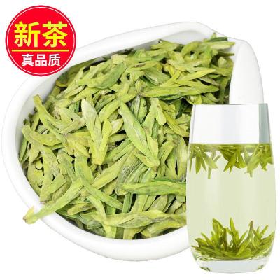 龙井茶叶2020新茶明前杭州绿茶特级浓香型春茶礼盒罐装250g