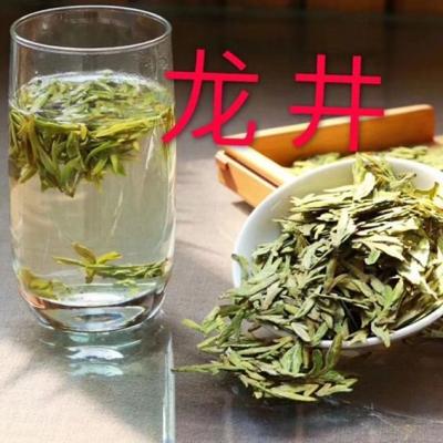 2020新茶上市狮峰茶叶绿茶明前特级龙井茶叶春茶5A纸包250g