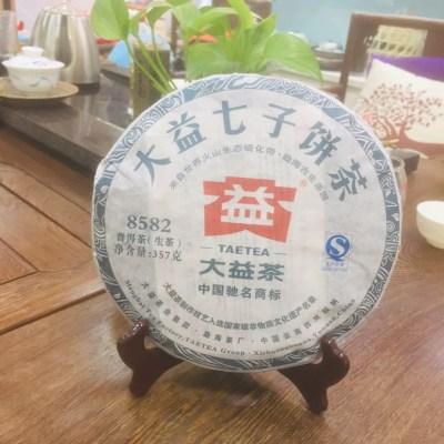 大益普洱茶 8582生茶普洱2013年出品357克/饼 百分百正品保证