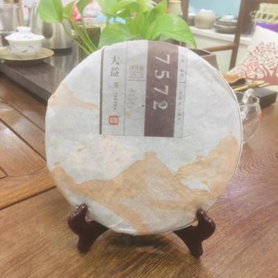大益普洱茶 2014年熟茶 7572熟饼 百分百正品保证 357/饼
