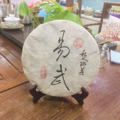 2011年生茶普洱 私人订制 易武古树普洱 350克/饼