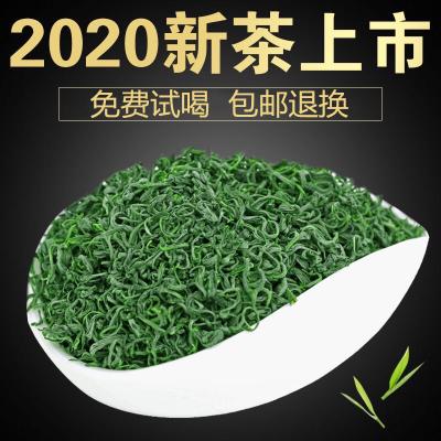 高品质绿茶浓香型 2020新茶茶叶明前高山炒青云雾绿茶春茶500g