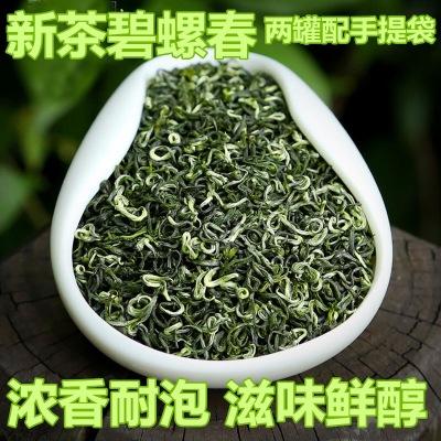 碧螺春绿茶 龙井新茶浓香型洞庭绿茶毛尖茶叶绿茶礼盒罐装500g