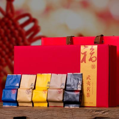 武夷岩茶大红袍 五福临门 高档礼盒240g装 送礼佳品 五种茶