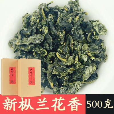 2020新茶安溪感德铁观音原产地直销产品正味清香型礼盒包装500克