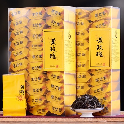 武夷岩茶大红袍 黄玫瑰高香春茶 PVC简装回甘好 滋味足240g
