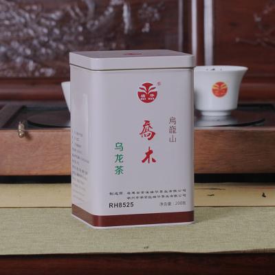 【特级乔木浓香味醇韵足】瑞华RH8525乌龙茶乌龙山乔木茶特级茶叶礼盒