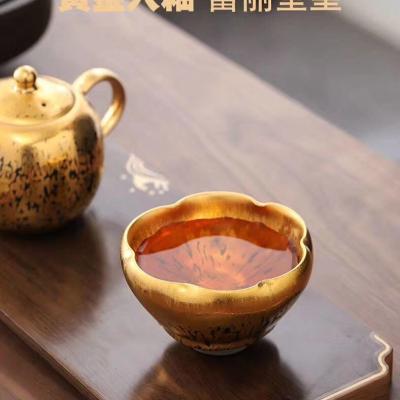 金油滴建盏黄金茶盏鎏金茶杯主人杯金色天目盏黑釉瓷原矿铁胎送礼