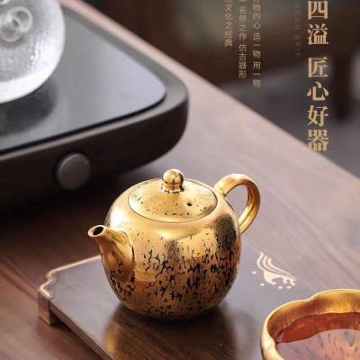 建阳金油滴建盏茶壶陶瓷功夫茶具24k黄金泡茶单壶大号手工茶壶