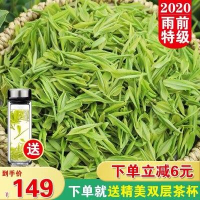 黄金芽2020新茶叶正宗安吉白茶 绿茶雨前特级250g罐装珍稀散装春茶
