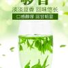 【买一送一】500g龙井茶绿茶2020年新茶叶可定春茶罐散装