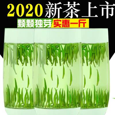 雀舌茶叶2020新茶散装毛尖绿茶500g明前特级高山竹叶茶太湖翠竹嫩芽