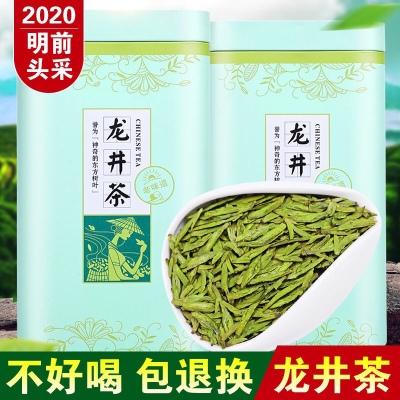 2021年新茶豆香型杭州正宗龙井茶500g实惠装茶叶春茶明前绿茶