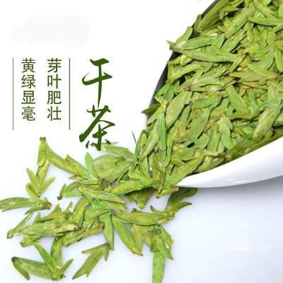 2020新茶明前龙井绿茶茶叶散装500g浓香型豆香数量不多做回头客