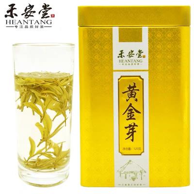 125g正宗安吉白茶2020年新茶叶可定黄金芽黄金叶特级礼盒