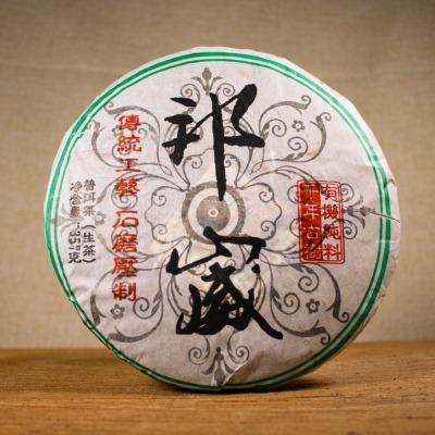 2013年普洱茶生茶 性价比很高的生普,特别耐泡,回甘生津很久的生普