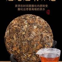 2014年老白茶,枣香浓郁,口感细腻香甜