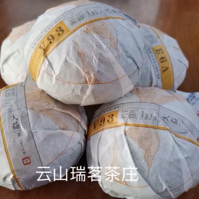 大益2016年1601 V93熟茶沱茶 一条5沱500克云南普洱茶大益