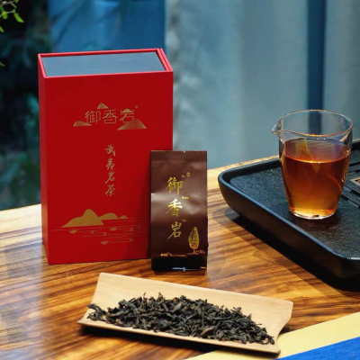 顶级醇香型大红袍2018年领鲜武夷山产区乌龙茶茶叶100g礼盒装