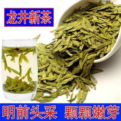 2020新茶一芽二叶 杭州龙井茶500g 明前AAA级罐装 绿茶叶