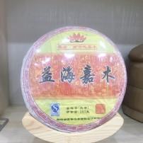 陈年醇香熟普洱茶益海嘉木饼醇品老茶云南普洱熟茶饼特级12年正品357克