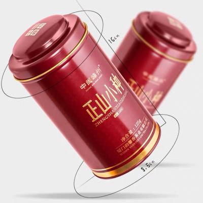 2020新茶春茶浓香型 武夷山正山小种 红茶散装袋装 茶叶铁罐装