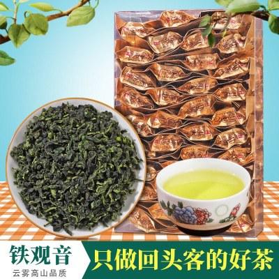 祥华产区 正宗安溪铁观音茶叶正味 新茶清香型 兰花香500g正炒工艺
