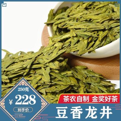2020新茶上市茶叶绿茶明前精品龙井茶叶礼盒装春茶250g 质量非常好