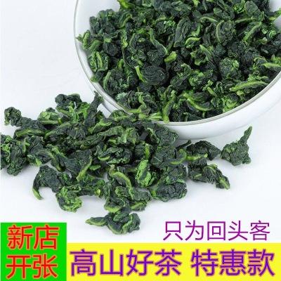 新茶兰花香正味铁观音茶叶浓香型特级 传统纯手工安溪铁观音500g