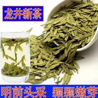 龙井茶2020新茶500g明前茶叶绿茶礼盒装正宗龙井特级春茶散装