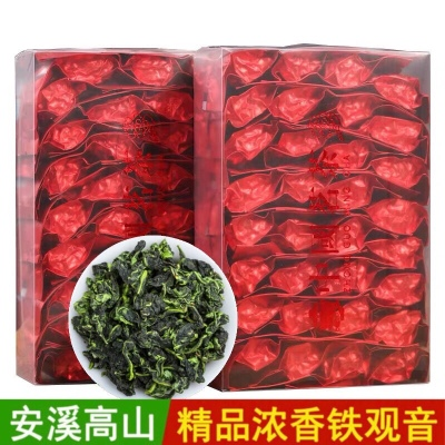 安溪特级铁观音浓香型兰花香礼盒装2020春茶高山乌龙茶500g新茶尝鲜