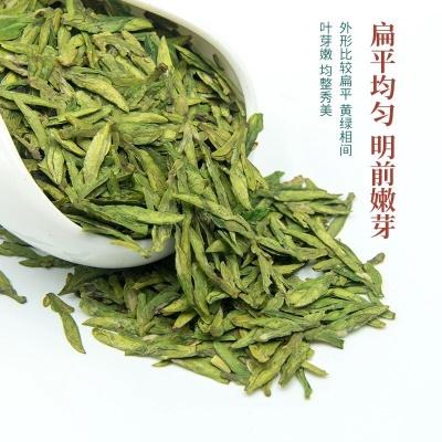 2020新茶现货 龙井茶绿茶正宗明前散装春茶嫩芽手工茶叶罐装500g