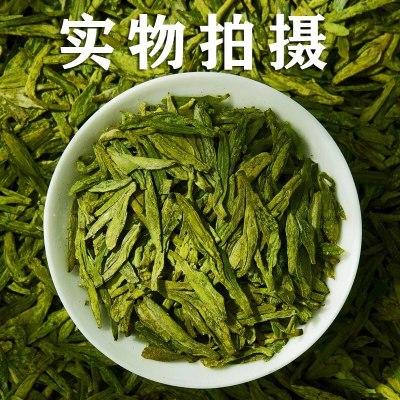 2020新茶上市 特级龙井 浓栗香明前手工春绿茶250g传统纸包质量好