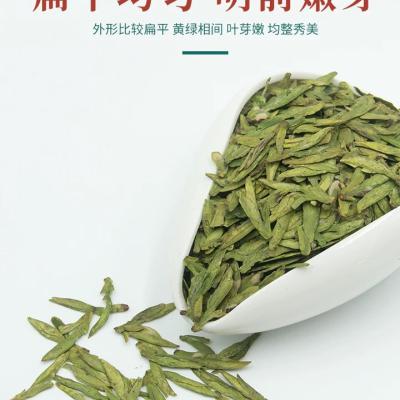 龙井2020新茶特级明前豆香茶年高山嫩芽茶叶绿茶龙井500g