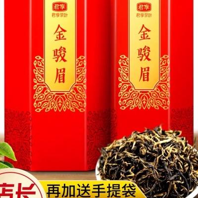 买1送1共500克金骏眉红茶散装茶叶蜜香型武夷山金俊眉礼盒袋罐装