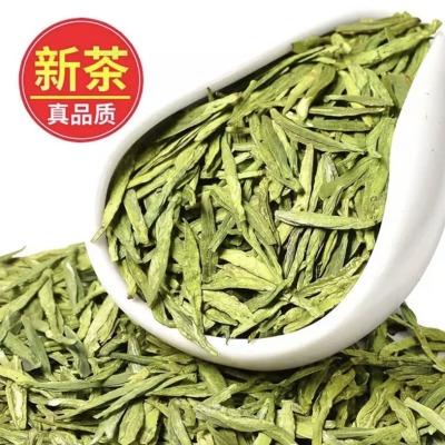 龙井绿茶2021新茶春茶明前浓香型龙井正宗杭州原产茶叶散装罐装500g