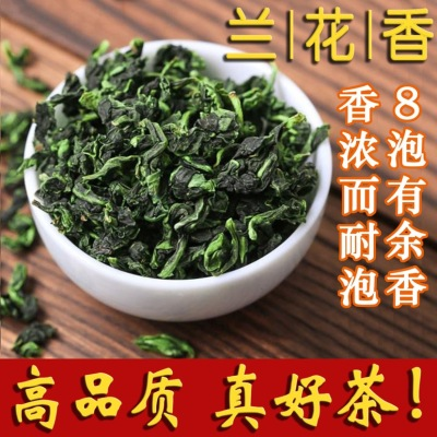 新茶铁观音茶叶乌龙茶浓香型兰花香小袋装礼盒装500g