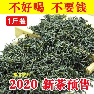 2020新茶江西狗牯脑茶散装绿茶毛尖高山茶叶手工春茶袋装500g