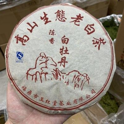 福鼎白茶,08年白牡丹。珍藏多年了,才拿出来与各位茶友分享