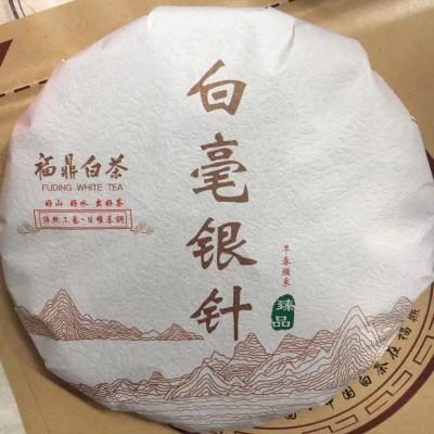 2020头采米粒芽白毫银针,一饼300克,春天的味道