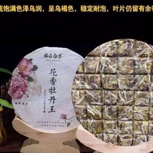 2018年花香牡丹手撕饼(150克/饼)