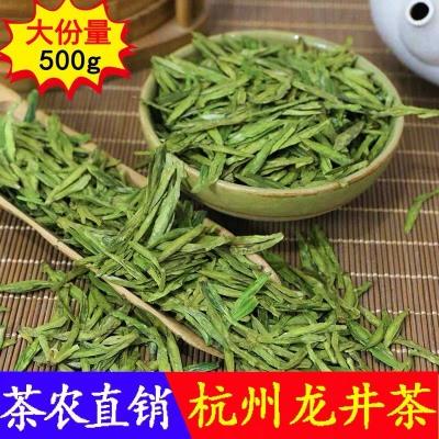 2020正宗龙井明前新茶绿茶春茶豆香散装罐装精选茶叶500g礼盒
