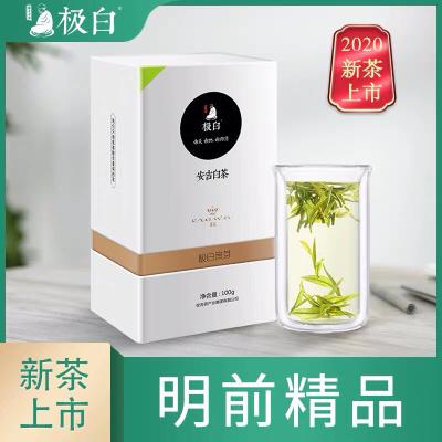 2020春茶新茶上市 极白安吉白茶礼盒装明前精品100g 珍稀绿茶茶叶